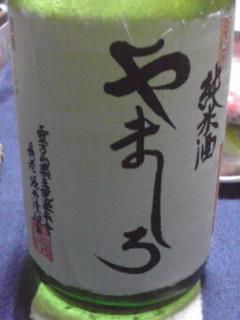 100917_2005~01.jpg