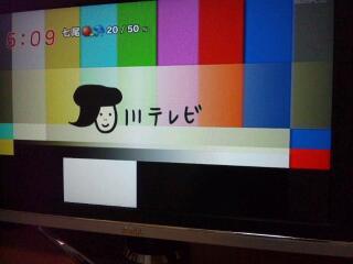 20111005_051015.jpg