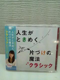 20121118_123837.jpg