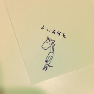 IMG_0714.JPG