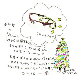 Z2011-11-26.jpg