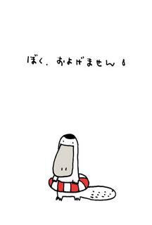 kamo-140826.jpg